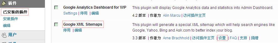 Google-XML-Sitemaps02