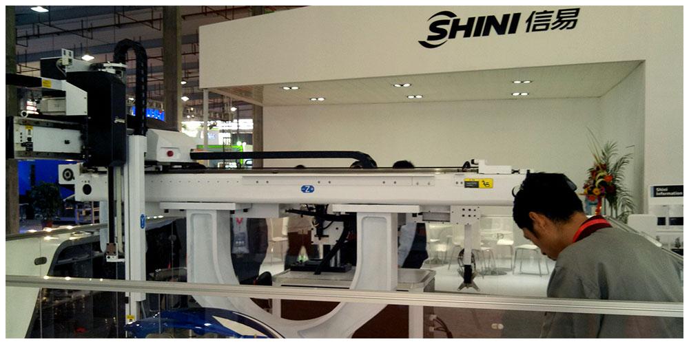 shini