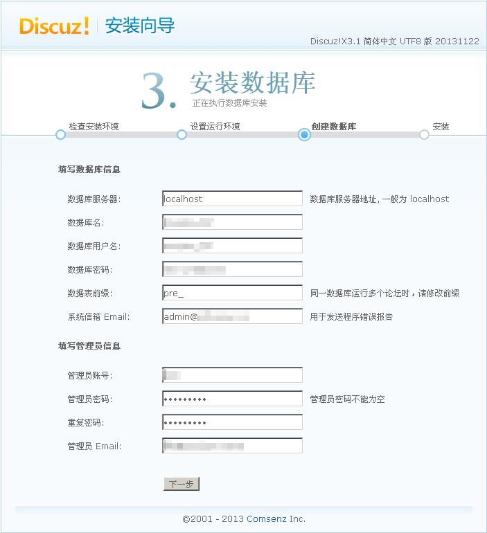 Discuz-13122904