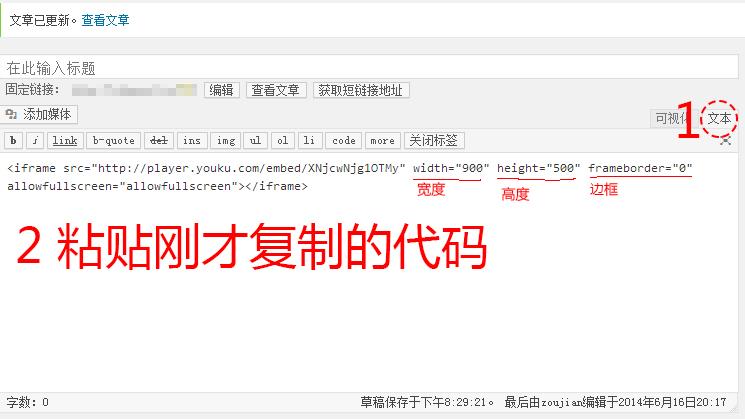 youku02