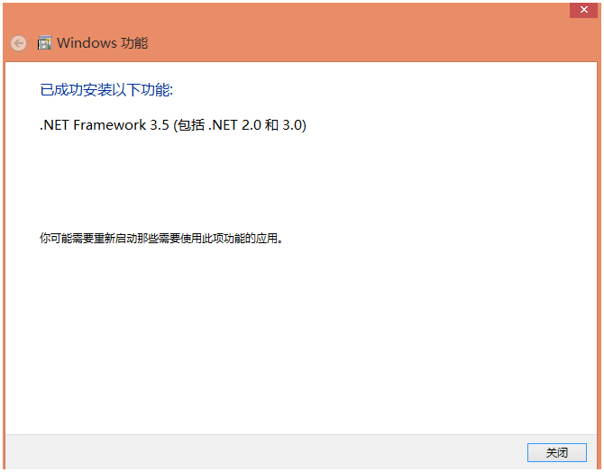 net-framework-3.5-service-pack-1-win8-05